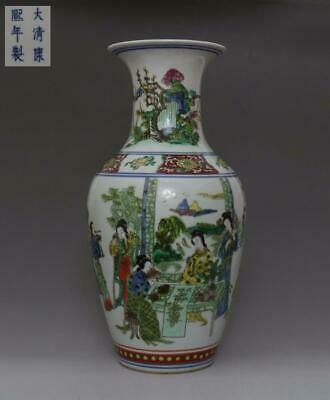 Finely Old Chinese Famille Rose Porcelain Ladies Vase Kangxi Marked 41Cm (493)