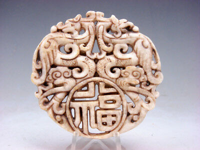 Old Nephrite Jade Stone 2 Sides Carved LARGE Pendant 2 Phoenix Blessing #081718