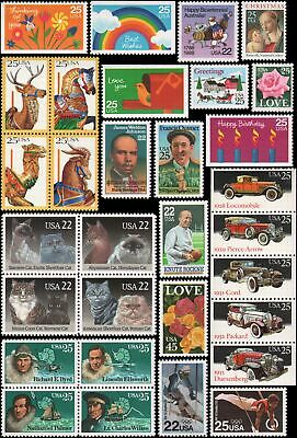 US #2369//2400 MNH 1988 commemorative year set of 31 stamps