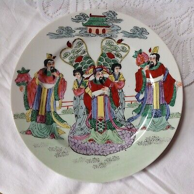 Chinese Antique Hand Decorated Plate, Lovely Detail, No Makers Mark