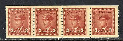 1942-3 #265(Perf. 8.0) 3¢ King George Vi War Issue Coil Strip Of 4  F-Vfnh