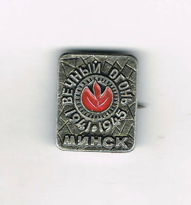 Russian WWII 'LIBERATION OF MINSK' pin badge (Soviet/USSR/Red Army)