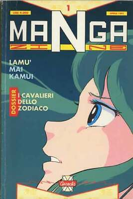 MANGAZINE Granata Press 1-47 Collana completa