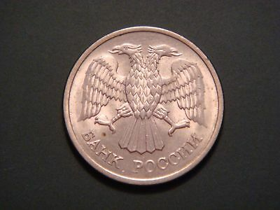 RARE!!! 2 headed Eagle Coin