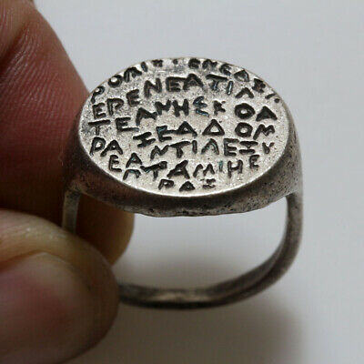 Extremely Rare Circa 100 Bc-Ad Greek Antioch Silver Ring With Inscriptions