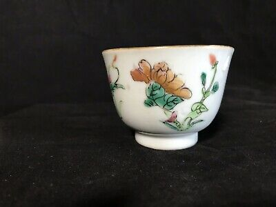 19th Chinese Four Season Flower Porcelain Tea Cup Tongzhi Mks