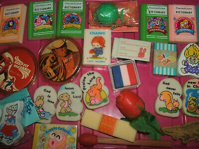 RARE VINTAGE 1980s COLLECTION OF ERASERS RUBBERS - LOT 1C