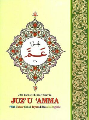 Juz Amma with colour coded Tajweed Rules in English JUzz Amma 30th para Quran