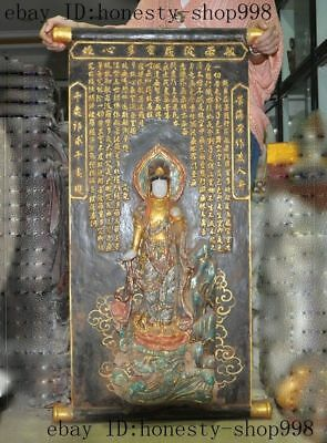 "42"" Rare China Old jade carved kwan-yin GuanYin buddha Sutra curse Shrines Fokan"