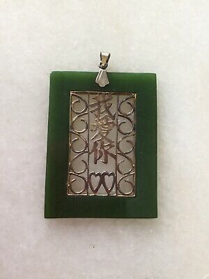 VINTAGE GREEN JADE Gold GOOD LUCK CHINESE PENDANT