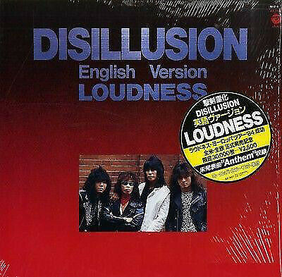Loudness (5) - Disillusion - English Version / NM / LP, Album