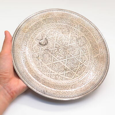 875 Silver Antique Middle East Ethnic Design Plate / Tray