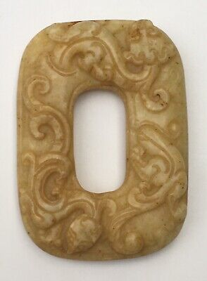 Beautifully Carved Chinese Yellow Off White Jade Archaistic Style Pendant Plaque
