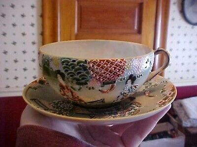 Moriage Cup And Saucer, Multicolored Oriental Asian Women Japan