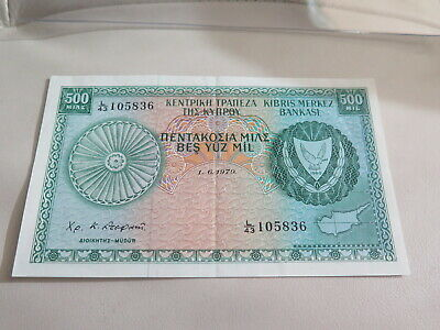 Cyprus 500 Mils 1979 Banknote Crisp about Uncirculated (5)