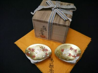 Japanese Traditional KOGO with makie on Gold foil UNIQUE SHELL KOGO (508)