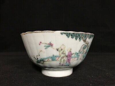 19th Chinese Scholars Porcelain Tea Cup Tongzhi Mks