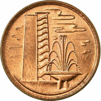 [#724943] Coin, Singapore, Cent, 1982, EF(40-45), Copper Clad Steel, KM:1a