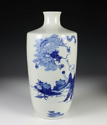 Unusual Antique Chinese Blue and White Porcelain Vase with Figure and Dragon