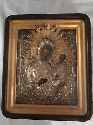 Antique Russian icon of the 19th century.