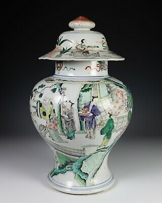 Antique Chinese Famille Verte Covered Porcelain Jar with Figures