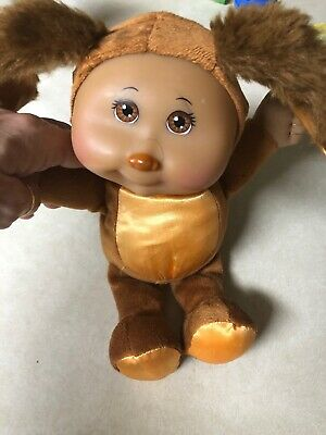 Cabbage Patch Kids CPK Cuties Brown Dog Plush Puppy Doll