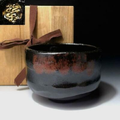 MF18 Japanese Tea Bowl, Raku Ware by 1st Class Potter, Shoraku Sasaki, KURO RAKU