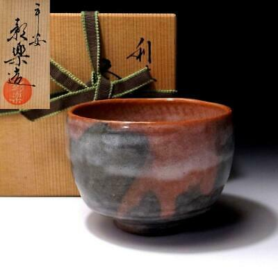 KK16: Vintage Japanese Tea Bowl, Raku Ware by Famous potter, Shoraku Heian