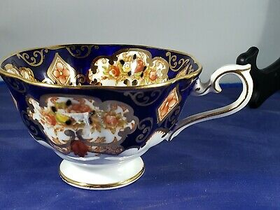 "Royal Albert English Bone China Cup ONLY  "" Heirloom"""