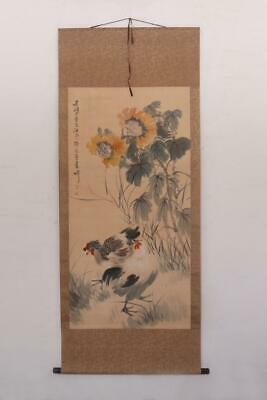 Zhang Shuqi Signed Old Chinese Hand Painted Calligraphy Scroll w/Sunflower