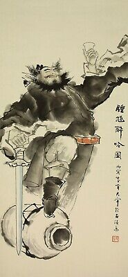 "掛軸1967 CHINESE HANGING SCROLL ""Drunk Shoki / Zhong Kui""  @e494"