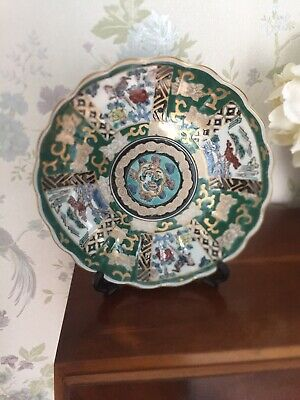 Antique Vintage Gold Imari Plate Dish Hand Painted 8.5 Inch Japanese Collectable