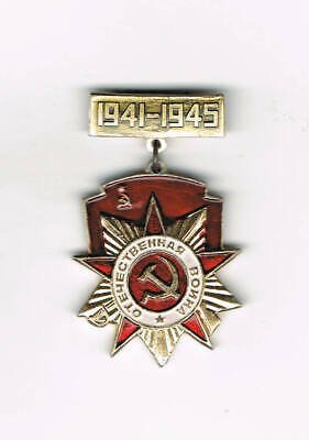 Old Russian WWII SOVIET 'RED ARMY' VETERANS pin badge (Soviet Union/USSR)