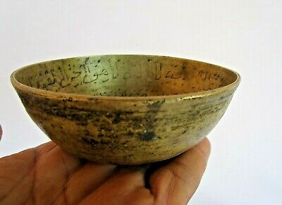 Old Antique Carved Mix Metal Islamic Urdu Calligraphy Healing Pot Singing Bowl