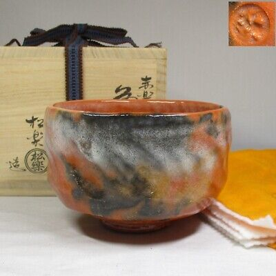 A100: Antique Japanese AKA-RAKU Pottery Tea Bowl by famous Shoraku Sasaki w/box