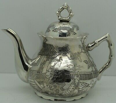 RARE Chinese Export Silver TEAPOT. Finely engraved MOTHER & CHILD. signed c.1900