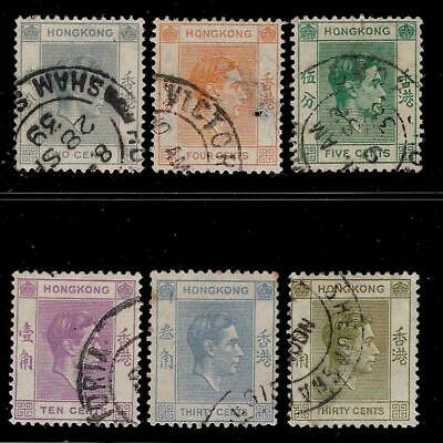 British Leasing Territory HONG KONG 1938 - 1946 Old Stamps - King George VI