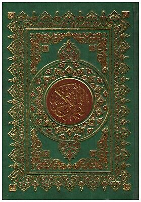 The Holy Quran Arabic Uthmani script Allah's Name in Red HardBack
