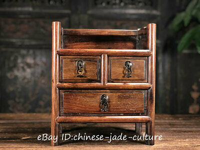 """14"""" China Huanghuali Wood Classical Furniture Dining Center Cabinet Tea Table"""