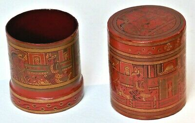 Antique/vtg Burmese lacquer and papier mache betel box
