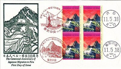 Peru Migration Centenary Archaeology Machu Picchu Nazca Llama NRM FDC Japan 1999