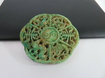 Lovely Old Chinese Hand Carved Green Jade Yin Yang Carving