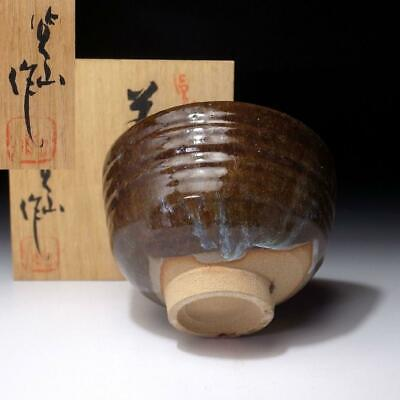 YH9: Vintage Japanese Pottery Tea bowl, Seto ware with Signed wooden box, Brown