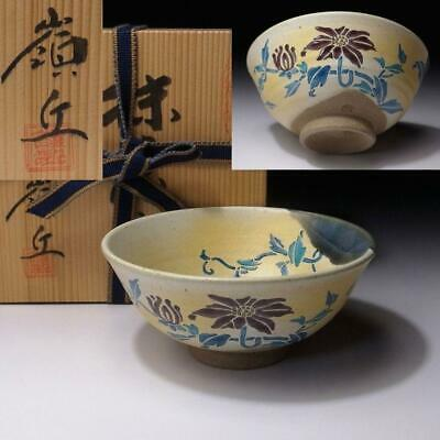 FP19: Vintage Japanese Tea bowl, Kutani ware with Signed wooden box, Flower