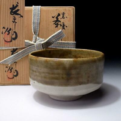 OP3: Vintage Japanese Tea bowl, Seto ware with Signed wooden box, Green & white