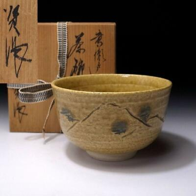 CK9: Vintage Japanese Tea Bowl, Seto Ware with Signed wooden box, Kizeto style