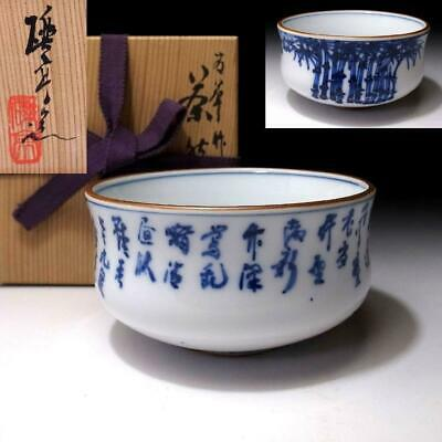 YJ2: Japanese Tea bowl, Kyo ware with Signed wooden box, Chinese character