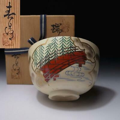 WK7: Vintage Japanese Ninsei Style Tea Bowl, Kyo ware with Signed wooden box