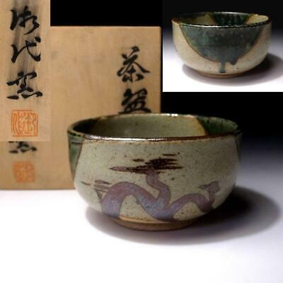 LK17: Vintage Japanese Tea Bowl, Mijiro Ware with Signed Wooden Box