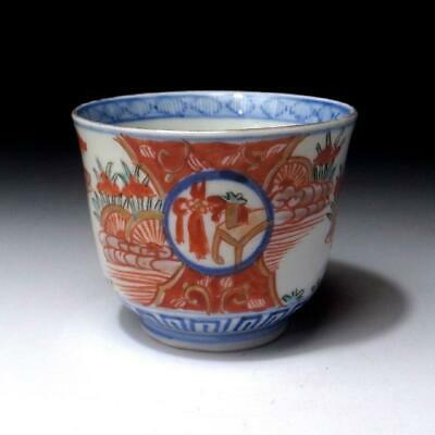 NG17: Antique Japanese Hand-painted OLD IMARI SOBA Cup, 19C